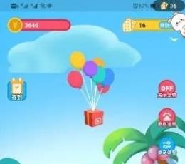 萌物养成记游戏下载-萌物养成记安卓版下载V1.0.3