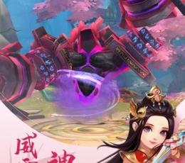 奇想战记游戏下载-奇想战记安卓版下载V1.0.0