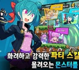 派对幻想游戏下载-派对幻想安卓版下载V2.2.5