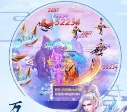剑侠奇缘三界纷争游戏下载-剑侠奇缘三界纷争安卓版下载V1.0