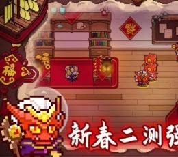 见习猎魔团游戏下载-见习猎魔团安卓版下载V2.1