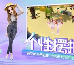 舞动节拍OL游戏下载-舞动节拍OL最新版手游下载V1.0