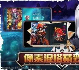 坎公骑冠剑游戏下载-坎公骑冠剑安卓版下载V2.6.1