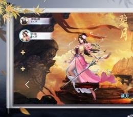 情缘仙道游戏下载-情缘仙道安卓版下载V1.0