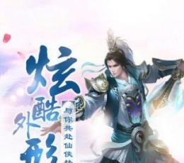 灵玉仙途游戏下载-灵玉仙途安卓版下载V1.0