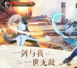 轩辕剑沧海明珠游戏下载-轩辕剑沧海明珠安卓版下载V1.0