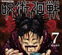 咒术回战安卓版下载-咒术回战游戏下载V1.0