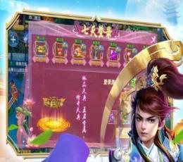 仙命决游戏下载-仙命决手游安卓版V1.0下载