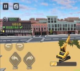 挖掘机城市模拟建设游戏下载-挖掘机城市模拟建设安卓版下载V1.0