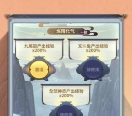 山海经之百妖谱游戏下载-山海经之百妖谱安卓版下载V1.0