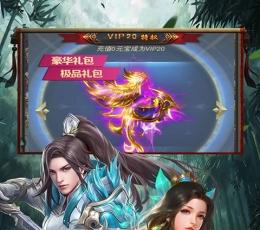 风云万幻游戏下载-风云万幻安卓版下载V1.0