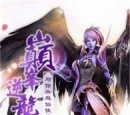 血堕魔神传游戏下载-血堕魔神传安卓版下载V1.0