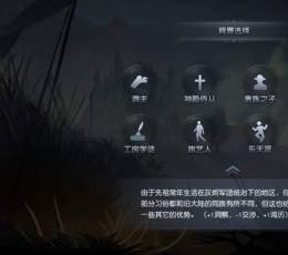 龙刃混沌之主下载-龙刃混沌之主手游安卓下载V1.0