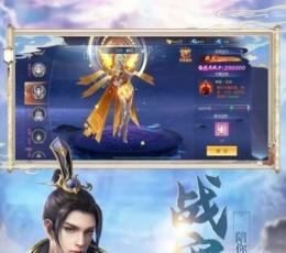 将夜前传之青峰游戏下载-将夜前传之青峰最新版下载V1.0