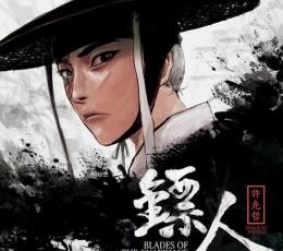 镖人游戏下载-镖人手游正式版V1.1.1下载