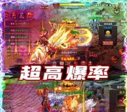 龙城传奇刀刀爆充变态版下载-龙城传奇登录就送VIP最新版下载
