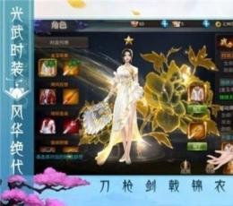 万道修仙录游戏下载-万道修仙录安卓版下载V1.0