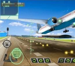 飞机行动战队游戏下载-飞机行动战队安卓版下载V1.0