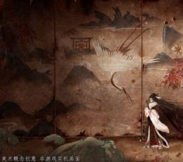 东离剑游纪下载-东离剑游纪安卓版游戏下载V1.0