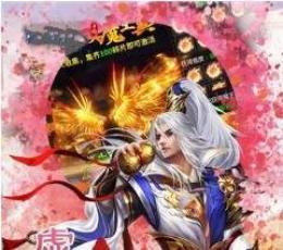 焚天圣尊最新版下载-焚天圣尊手游下载V1.0
