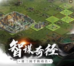 荣耀新三国游戏下载-荣耀新三国安卓版下载V1.0