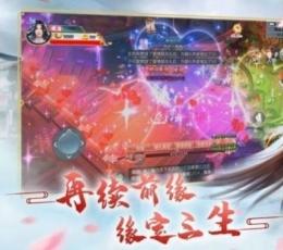 九世桃缘情游戏下载-九世桃缘情安卓版下载V7.7.0