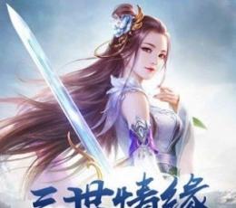 伏魔神刀安卓版下载-伏魔神刀游戏下载V7.7.0