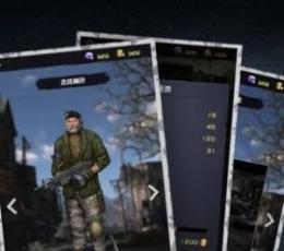 末日之主游戏下载-末日之主安卓版下载V1.0.0