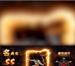 棋妙三国游戏下载-棋妙三国安卓版下载V1.0.0
