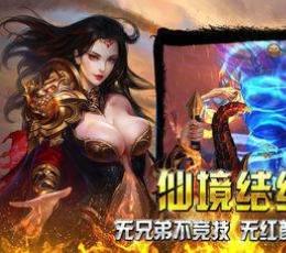 火影冰雪最新版下载-决战龙城手游下载V1.0