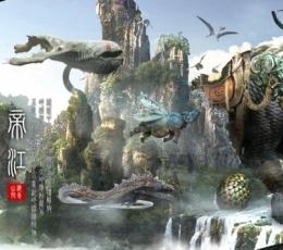 山海经异兽魔天记游戏下载-山海经异兽魔天记安卓版下载V1.0