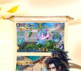 梦幻风云游戏下载-梦幻风云安卓版下载V1.0.54
