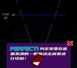 激光节奏3D游戏下载-激光节奏3D最新安卓版下载V1.0
