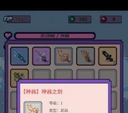 目标是传说级冒险者游戏下载-目标是传说级冒险者安卓版下载V1.0.0