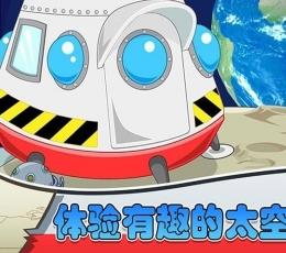 迷你城堡小镇度假游戏下载-迷你城堡小镇度假安卓版下载V1.1