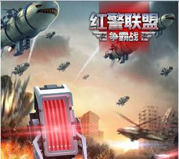 指挥官联盟游戏下载-指挥官联盟安卓版V1.1游戏免费下载