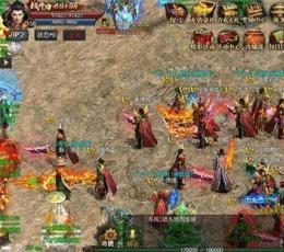 傲龙神途最新版下载-傲龙神途手游下载V1.0