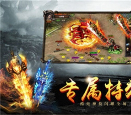 虎威倚天传奇游戏下载-虎威倚天传奇安卓版下载V1.0