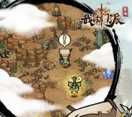 划一个武林游戏下载-划一个武林安卓版下载V1.0