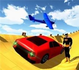 超级斜坡特技赛车游戏下载-超级斜坡特技赛车安卓版下载V1.0