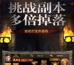 耀世至尊最新版下载-耀世至尊手游下载V1.0