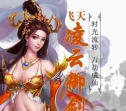 神幻纪游戏下载-神幻纪安卓版下载V1.0