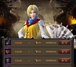 皇权永恒游戏下载-皇权永恒安卓版下载V1.0