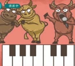 对牛弹琴手游下载-对牛弹琴最新安卓版下载V0.6.0