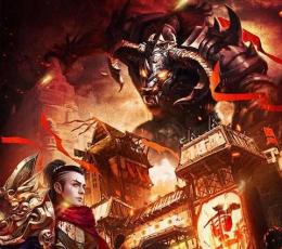 剑域沙城游戏下载-剑域沙城安卓版下载V1.0