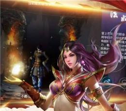 玛法之战最新版下载-玛法之战手游下载V1.0