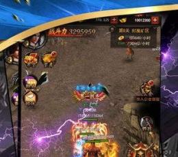 赤炎圣尊最新版下载-赤炎圣尊手游下载V1.0
