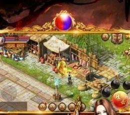 ks2922传奇游戏下载-ks2922传奇安卓版下载V1.0
