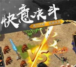 妖杀单职业神途下载-妖杀单职业神途游戏下载V2.93