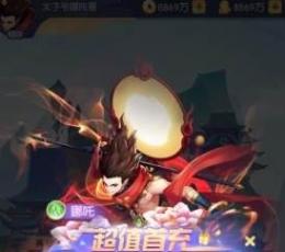 千秋奇缘手游下载-千秋奇缘安卓版下载V1.0